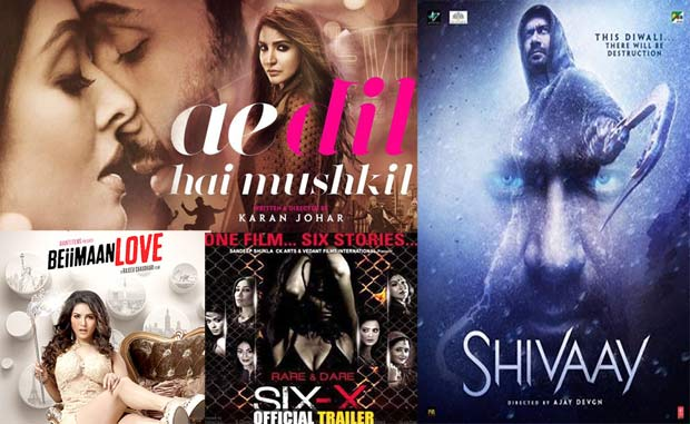 Bollywood movie to be released on October