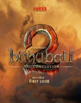 release the official logo of bahubali 2