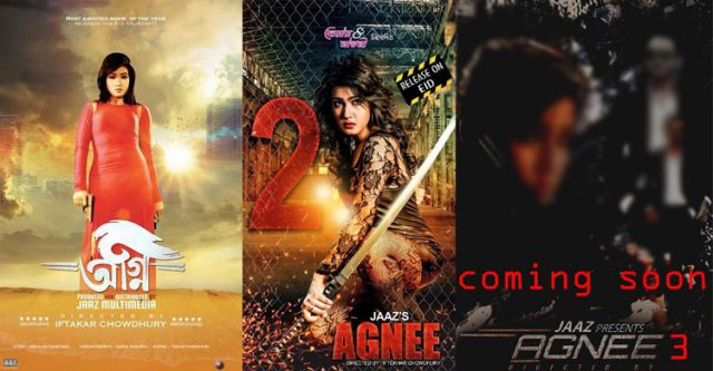 Actress problem of Agnee-3