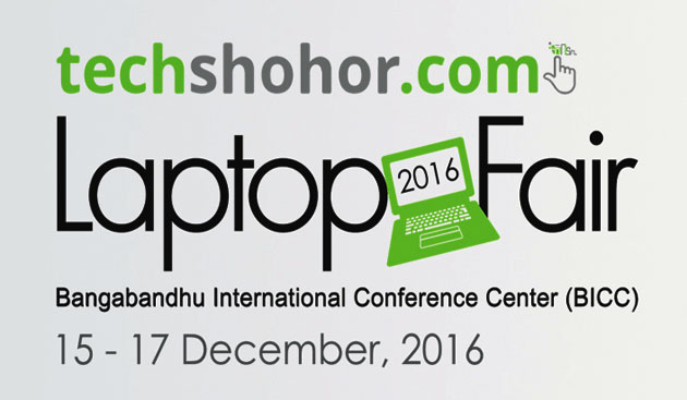 Laptop Fair start from 15 December