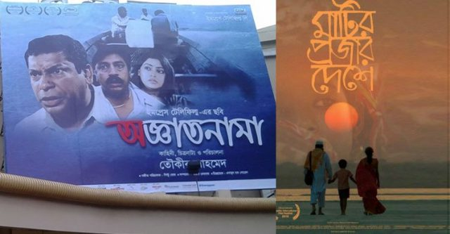 Two movies in Bali Film Festival