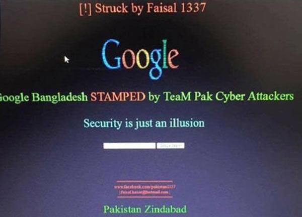 search engine google.com.bd under attack
