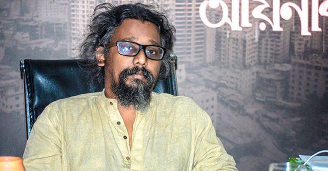 New movie of Amitavi Reja