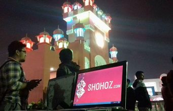 Trade fairs tickets is now on shohoz.com
