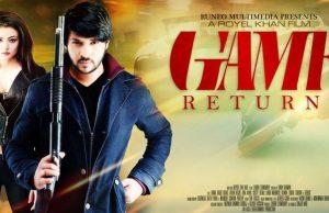 Game-Returns-uncut