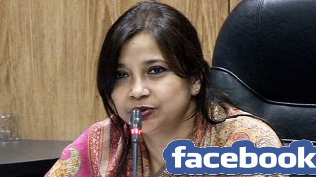 All MP's facebook ID will be verified