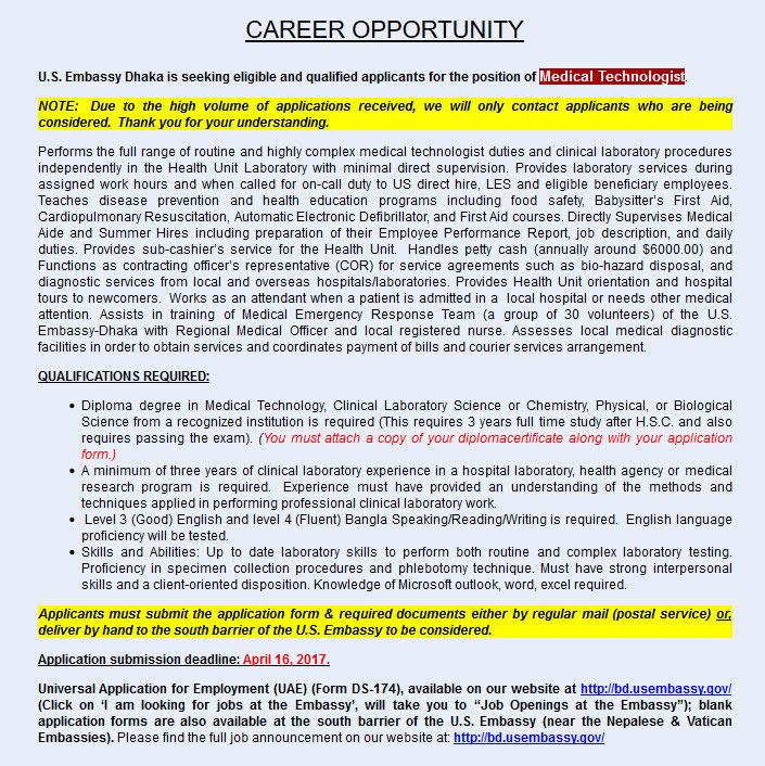 US embassy Circular Medical Technologist Recruitment (2)   Banglar