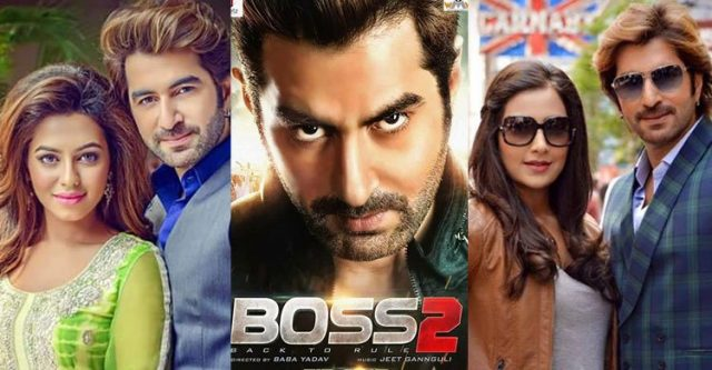 Boss-2-trailor