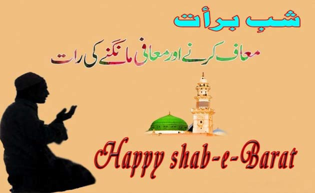 The merits and significance of Shab-Barat
