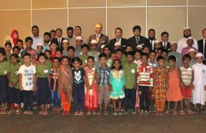 A free school-Iftar