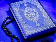 Al-Quran-Siam