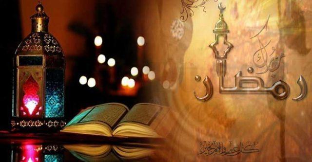 Amol in Ramadan