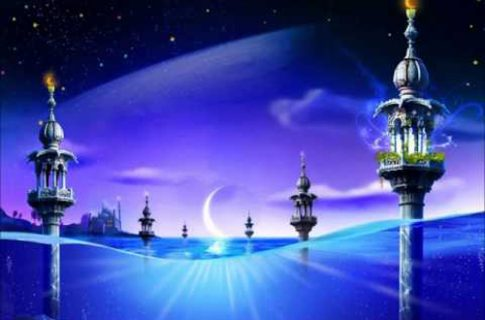 Restricted work-Ramadan