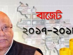 Today the budget of 2017-18 fiscal year passes in parliament