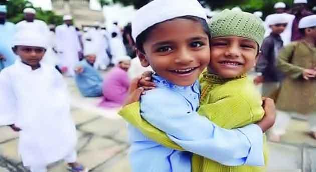 today is holy Eid al-Fitr পবিত্র ঈদুল ফিতর