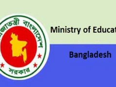 BD_Edn_ministry_logo_picture
