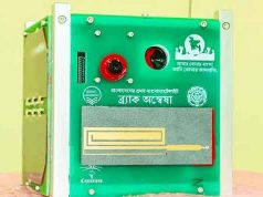Bangladesh's first Nano satellite launch