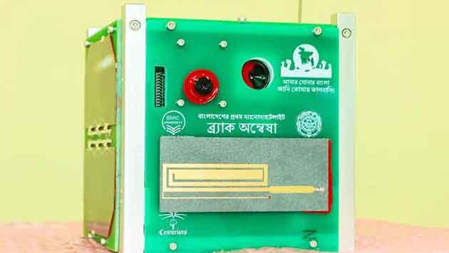 Bangladesh's first Nano satellite launch