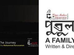 Mishore film festival