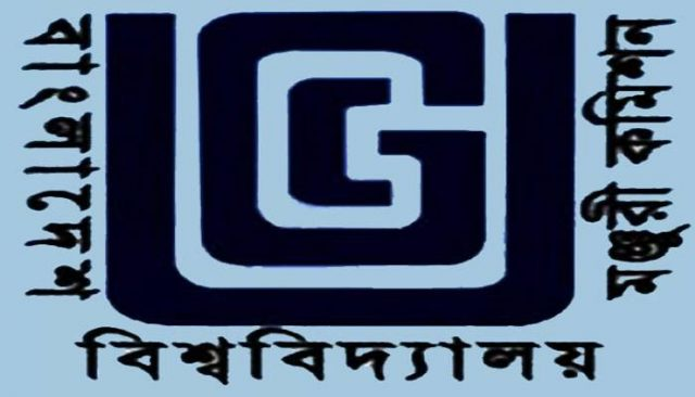 UGC-private versity admission