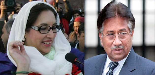 Benazir murder case, Musharraf's sentence