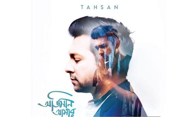 tahsan-album-Oviman amar