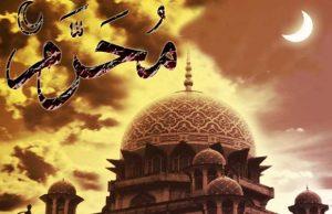 1st October Holy Ashura
