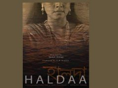 Bangla movie-Halda