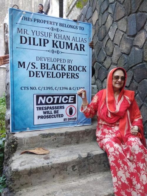 Dilip kumar-house