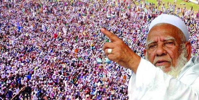 Stop the Rohingya massacre - Hifazat protests
