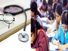 medical-mbbs-and-bds-admission-test