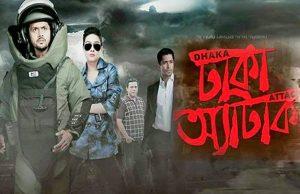 Dhaka-attack