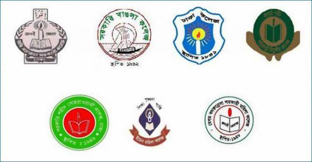 university-7 colleges