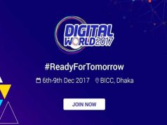 Digital World-2017 starts on 6th December