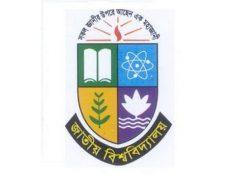 National University's postponed trial of 26 and 27 November
