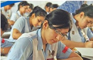 SSC and equivalent examinations will be started on February 1