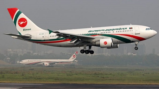 Special opportunity to travel by air at 1500 rupees