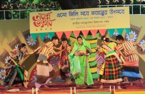 The tradition of 'Bangaliana' and 'Nabanna festival'