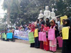 7 DU students leave classes to demand the cancellation of affiliation ৭ কলেজের অধিভুক্তি বাতিলের দাবিতে