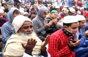 Akheri Munajat ends in peace and prosperity আখেরি মোনাজাত