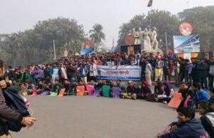DU students want scrapping 7 affiliated colleges ৭ কলেজের অধিভুক্তি বাতিলের দাবিতে বিক্ষোভ