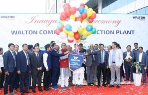 First computer manufacturing plant inaugurated in Bangladesh