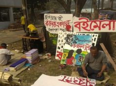 Preparations are going on around Ekushey Book Fair