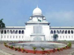 The HC has postponed the DNCC election