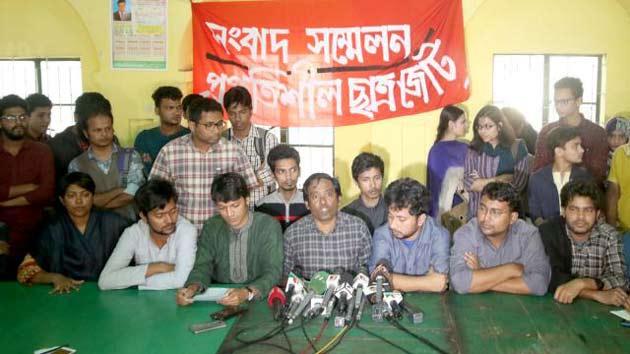 The strike call of all educational institutions on 29 January শিক্ষা প্রতিষ্ঠানে ধর্মঘটের ডাক
