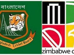 Zimbabwe have lost four wickets in Tiger Vault