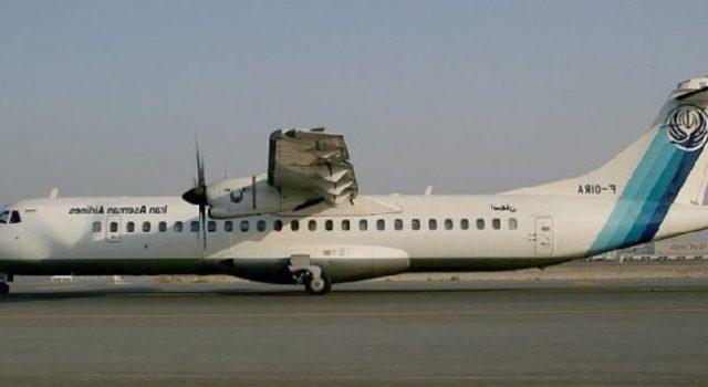 Injured 66 crew on the plane crashed in Iran