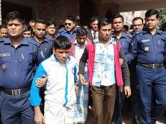Rupa murder 4 people hanged