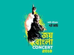 Singing 8 bands in Joy Bangla Concert