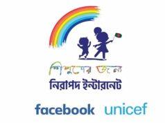 Facebook and UNICEF Safe Internet festival for children